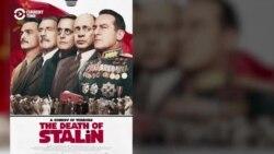 O comedie neagră despre moartea lui Stalin a fost interzisă în Rusia