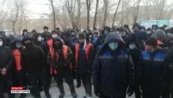 Жезқазғандағы Tranco Zhezkazgan жұмысшылары айлықты көбейтуді талап етті
