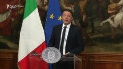 Оставка на Ренци по референдумот во Италија