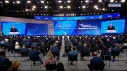 Путин о финансировании медицины