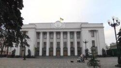 Які нові органи у протидії корупції створюють в Україні?