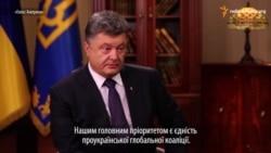 Порошенко: «Росія зруйнувала післявоєнну глобальну систему безпеки»