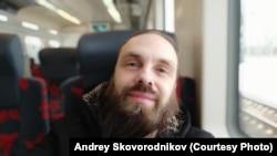 Андрей Сковородников