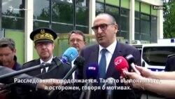 Дижон. Полиция утвердила порядок на 4-й день столкновений