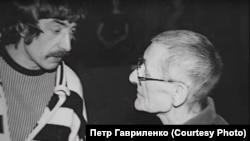 Андрей Поздеев (справа) и Петр Гавриленко. 1980-е гг.