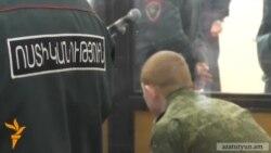Այսօրվա նիստում հետազոտվեցին Պերմյակովի ինքնաձիգն ու սվին դանակը, նաև այլ ապացույցներ