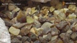 У Рівненській області вилучили близько ста мішків незаконно видобутого бурштину