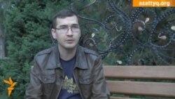 Блогеры Яков Федоров и Жалгас Ертай