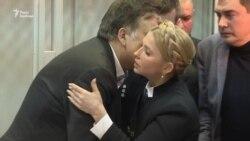 Справа Саакашвілі: Тимошенко заявила про намір взяти політика на поруки (відео)