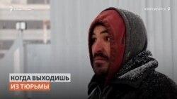 Активист из Новосибирска помогает бывшим заключённым вернуться к нормальной жизни