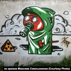 Граффити Максима Смольникова aka Хадад на улицах Хабаровска