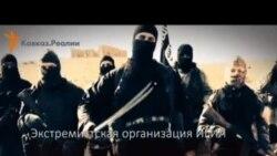 """Действительно ли Грозный был атакован """"воинами халифата""""?"""
