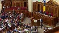 Кто такой Денис Шмыгаль – новый премьер-министр Украины (видео)