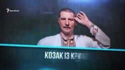 Бандурист, бизнесмен и боец АТО: история козака из Крыма (видео)