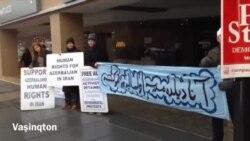 Vaşinqtonda aksiya: İran azərbaycanlıları həbslərə etiraz edir