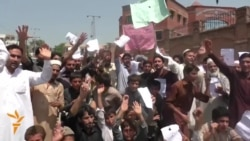 Pakistanis Protest Power Rate Hikes