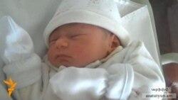 Հայաստանում ծնելիությունը նվազել է, բնակչության թիվը` աճել