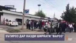 Ахбори Озодӣ аз 29-уми апрели соли 2019