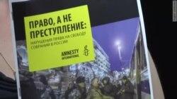 Почему в России протестам нет места?