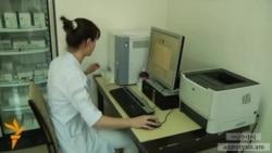 Մարտի 1-ից պոլիկլինիկաներում մի շարք ծառայություններ վճարովի կդառնան