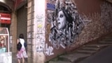 Beirut's Walls Become Forum For Political Messages