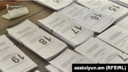 Ընտրություններ Հայաստանում, 20-ը հունիսի, 2021թ.