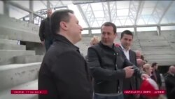 Руските интереси и евро - атланскиот пат на Македонија