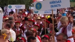 Calls For National Unity At Ukrainian Folk Fest