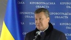 Віктор Янукович пообіцяв, що співпраця з Росією щодо ядерного палива збережеться