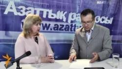 День семьи в Казахстане — 2-я часть