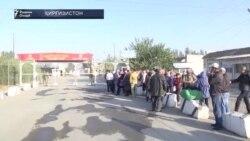Рафтуомад миёни Қирғизистону Ӯзбекистон осонтар шуд.