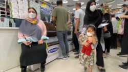 'We'll Either Die Of COVID Or Hunger': Iranians Speak Out Against Pandemic Mismanagement