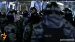 Համառուսաստանյան բողոքի ակցիայից առաջ
