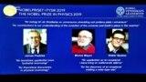 Физика бўйича Нобель мукофоти канадалик ва швейцариялик олимларга берилди