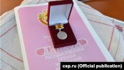 Государственная премия подразумевает денежное вознаграждение, диплом, почетный знак, удостоверение к нему и фрачный знак лауреата Государственной премии