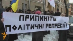 Tymoshenko Supporters Protest Charges
