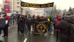 Protest ispred Sobranja