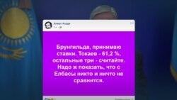 «Выборы будут, выбора не будет: демократия по-казахски»