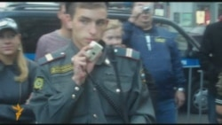 Митинг протеста на Тверской площади в Москве