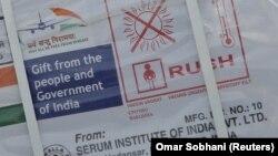 Україна стане однією з перших країн у світі, яка отримає індійську вакцину в лютому, заявили в посольстві