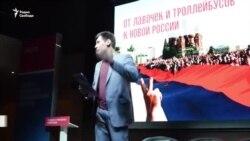 Оппозиции предложили объединиться вокруг Гудкова