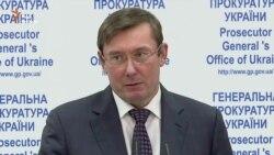 Жодних політичних мотивів я в цьому не вбачаю – Луценко про обшуки у Харкові (відео)