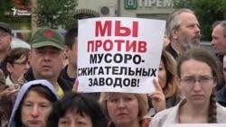 """Свалка Путина"" переехала в Торбеево"