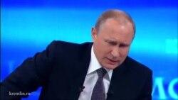 Путин об условиях урегулирования