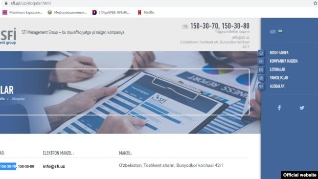 SFI Management Group и ООО Central Asia Energry находятся по одному и тому же адресу.