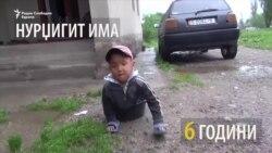 Нов почеток за парализирано момче во Киргистан