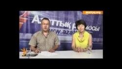 Онлайн-конференция с Меруерт Махмутовой