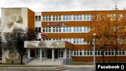 Nyíregyházi Egyetem Eötvös József Gyakorló Általános Iskola és Gimnázium épülete.