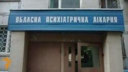 Чи справді Радченко хвора, перевіряє на вимогу омбудсмена комісія МОЗ