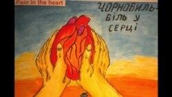 Українські діти малюнками нагадують дорослим про Чорнобиль